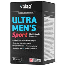 Vp Lab Ultra Men's Sport